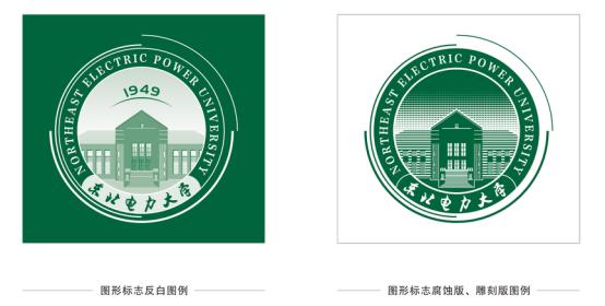 图形标志腐蚀版,雕刻版图例 由于承载标志的材质不同,需将标志的